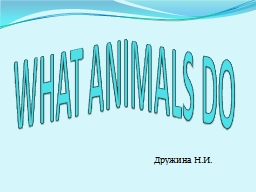 WHAT ANIMALS DO