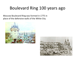 Boulevard Ring 100 years ago PowerPoint PPT Presentation