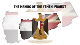 THE MAKING OF THE YEMENI PROJECT