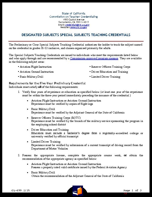 DESIGNATED SUBJECTS SPECIAL SUBJECTS TEACHING CREDENTIALS