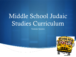 Middle School Judaic Studies Curriculum