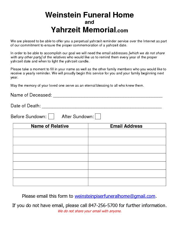 Weinstein Funeral Home and Yahrzeit Memorial.comWe are pleased to be a
