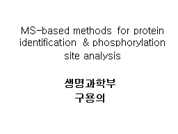 MS-based methods for protein identification & phosphory