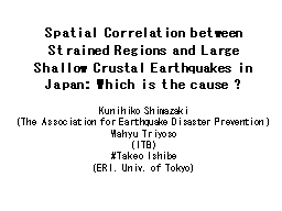 Spatial Correlation between Strained Regions and Large Shal