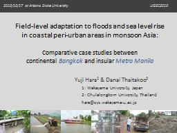 Field-level adaptation to floods and sea level rise in coas PowerPoint PPT Presentation