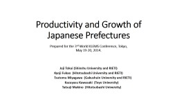 Productivity and Growth of Japanese PowerPoint PPT Presentation