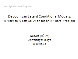 Decoding in Latent Conditional Models:
