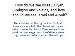 How do we see Israel,