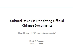 Cultural Issues in Translating Official Chinese Documents
