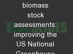 Uncertainty of national biomass stock assessments: improving the US National Greenhouse Gas Invento