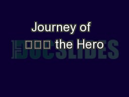 Journey of  			 the Hero PowerPoint PPT Presentation