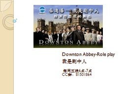 Downton  Abbey-Role play
