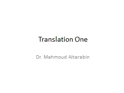 Translation One Dr. Mahmoud