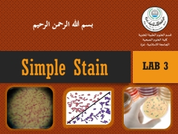 What is a Stain A stain is a substance that adheres to a cell, giving the cell color