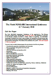 The Ninth POMS-HK International Conference PowerPoint PPT Presentation