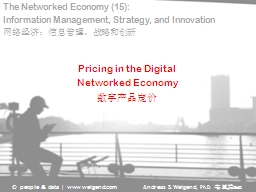 The Networked Economy (15):