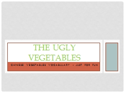 Chinese Vegetables Vocabulary - Just for Fun