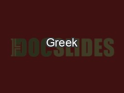Greek lesson  8 Word Parts PowerPoint PPT Presentation