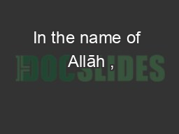 In the name of  Allāh ,
