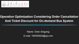 Operation  Optimization Considering Order Cancellation And Ticket Discount