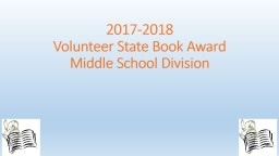 2017-2018 Volunteer State Book Award