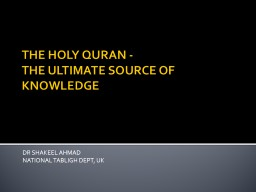THE HOLY QURAN -   THE ULTIMATE SOURCE
