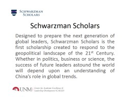 Schwarzman Scholars Designed to prepare the next generation of global leaders, Schwarzman Scholars