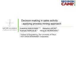 Decision-making in sales activity