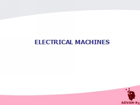 ELECTRICAL  MACHINES Types of Electrical Machines