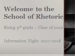 Welcome to the School of Rhetoric