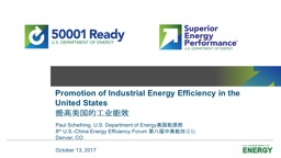 Promotion  of Industrial Energy Efficiency in the United