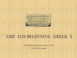 GRE 4220 Beginning Greek I