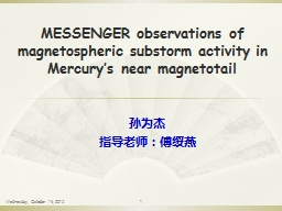 MESSENGER observations of tail