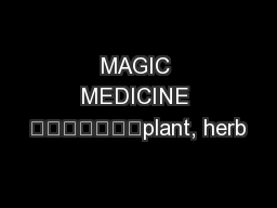 MAGIC MEDICINE 							plant, herb