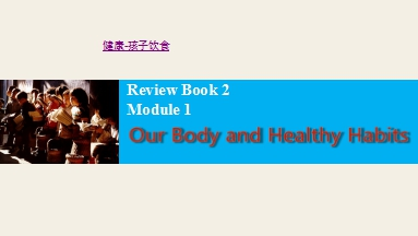 Review Book  2    Module 1