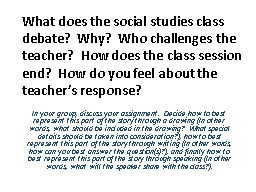 What does the social studies class debate?  Why?  Who challenges the teacher?  How does the class s