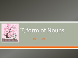 て form of Nouns て  F
