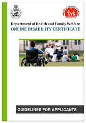GUIDELINES FOR APPLICANTS  The Disability form is desi PowerPoint PPT Presentation