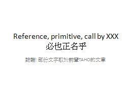 Reference, primitive, call by XXX