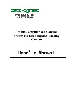 1900 Computerized Control System for Doubling and Tacking Machine  ...