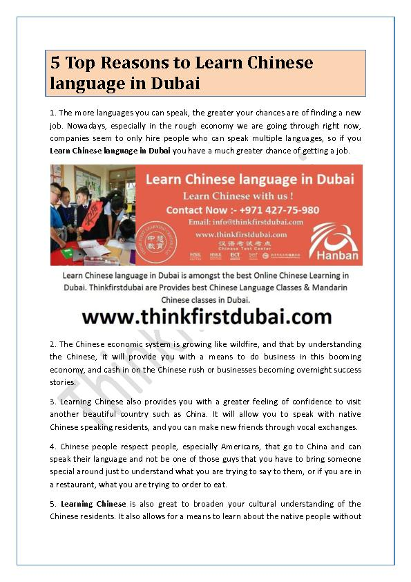 5 Top Reasons to Learn Chinese language in Dubai