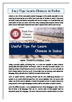 Easy Tips Learn Chinese in Dubai