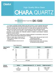High Quality Silica Glass
