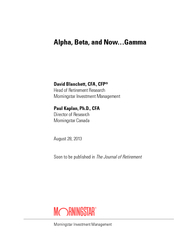 Alpha, Beta, and Now…Gamma