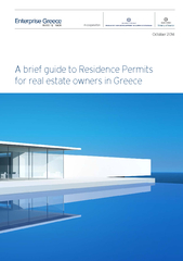 A brief guide to Residence Permits for real estate owners in Greece ..